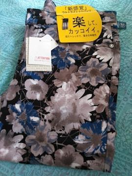 新品レディーススキニ-ウエスト64Size スキニーパンツブルー花柄BACK & FORTH