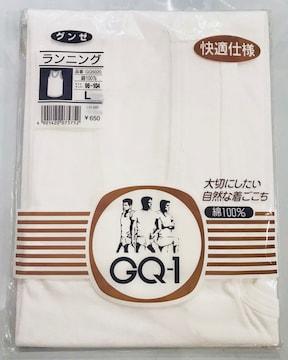グンゼGQ-1白ランニングクリックポスト配送可能