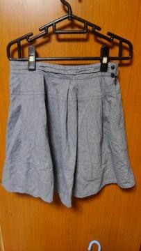 �B グレーのスカート