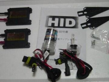超薄型 35w.55w.HIDキット H11.HB3.HB4. バルブ1本無料