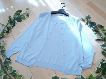 【新品】5623【L】カットワーク花刺繍 カーディガン ブルー