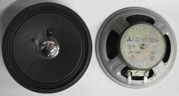 PANA/10cmフルレンジスピーカー新品未使用品2本組