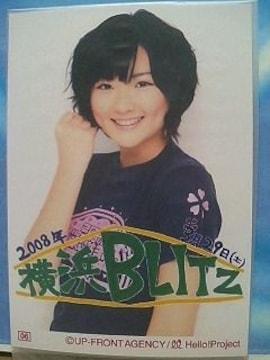 ハロプロ新人公演キラメキの横浜1枚コレクションA 08.3/澤田由梨