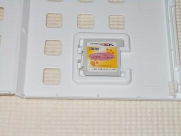 3DS★ドッグスクール ラブリーパピー ケース付 電子説明書