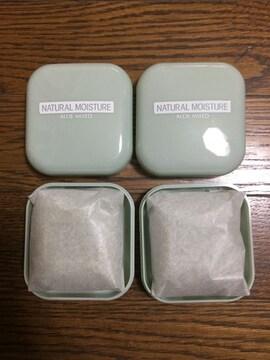 ペリカン石鹸ケース付NATURAL MOISTURE アロエミックス2個セット