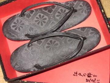 ブラックフォーマル*礼服着物用*レディース草履(ブラック)