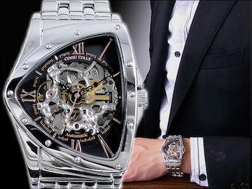 コグフルスケルトン自動巻腕時計 BS0TM-BRG