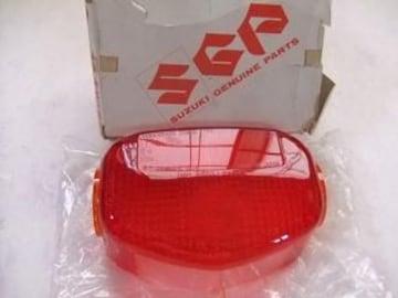 当時物 GS400 オレンジリフレクター テールレンズ 旧車 ハカマ