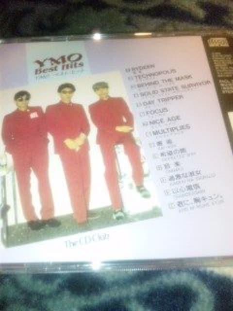 CD YMO(坂本龍一)ベスト・ヒット < タレントグッズの
