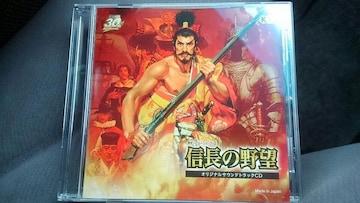 信長の野望 CDアルバム 非売品 特典ステッカーセット付き 美品貴重