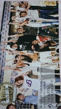 タッキー&翼  ☆  ファンクラブ会報Vol.45
