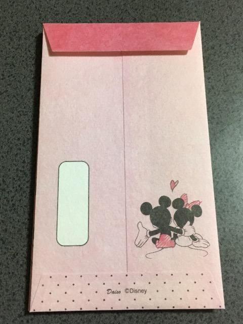 ミッキー&ミニー 可愛いキスイラスト ポチ袋 5枚 R1c < アニメ/コミック/キャラクターの