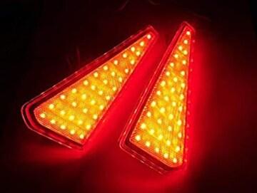 トヨタ-新型80系ノア/ヴォクシー Zs Si 専用設計 LED リフレクタ