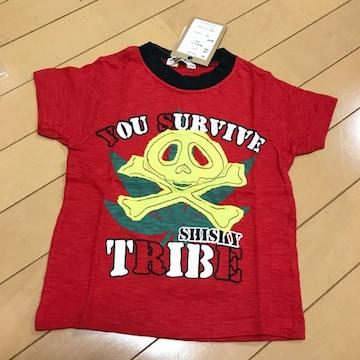 新品 ドクロアップリケ 半袖Tシャツ 120 マリファナ スカル 赤