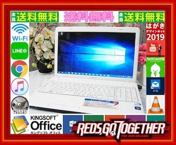 便利なおまけ付き☆Dyna-B351☆SSD換装可&windows10で快適