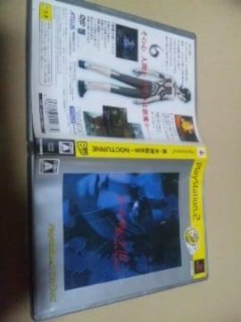《真・女神転生3ノクターン》【PS2ソフト・ベスト版】RPG