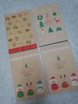 ■�@点のみ/クリスマス■マチ付袋(中)クラフトタイプ4種20枚