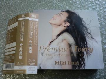 今井美樹/Premium Ivory-The Best Songs…初回盤(2CD+DVD)ベスト