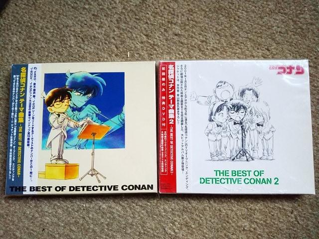 名探偵コナン テーマ曲集 1&2 2枚セット 帯付  < CD/DVD/ビデオの