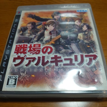 PS3!箱説あり!戦場のヴァルキュリア!ソフト!