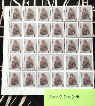 未使用5円普通切手30枚150円分◆モバペイ歓迎
