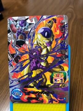 スーパードラゴンボールヒーローズ  CP4 フリーザ:復活  UM10弾