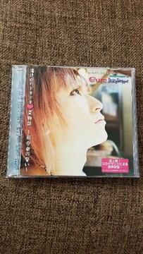 DaizyStripper/Cure デートシミュレーションCD
