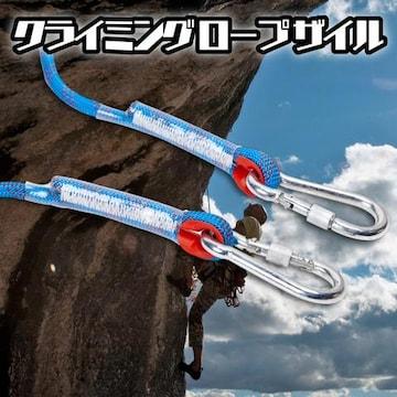クライミング ロープ ザイル 太さ 10mm 長さ 20m 登山
