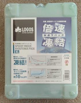 送無 氷点下パック XL 倍速凍結 ロゴス 長時間保冷剤