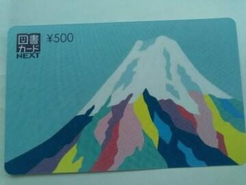 図書カード500円券新品 富士山柄