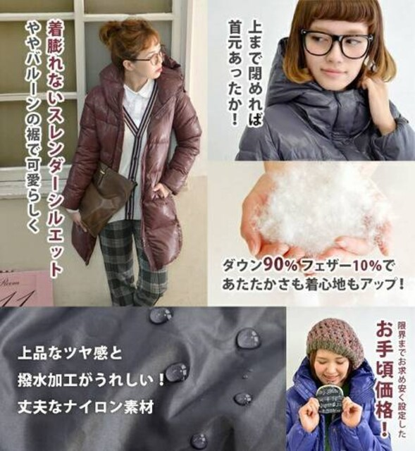 ☆イーザッカマニアーズ☆リアルダウン☆ネイビーパープル☆完売 < 女性ファッションの