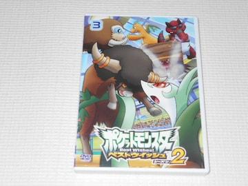 DVD★ポケットモンスター ベストウイッシュ シーズン2 3