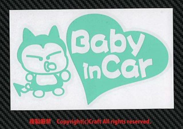 Baby in Car/ステッカー(m15ミント)ベビーインカー < 自動車/バイク