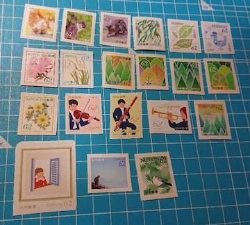 21 送料無料 バラシール切手 1240円分 ポイント消化にも♪62円切手