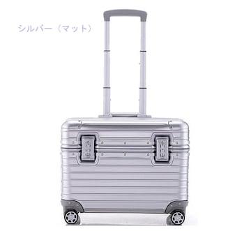 [0212-S-01]スーツケース 17インチ アルミニウム合金ケース