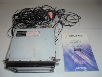 ECLIPSE イクリプス AVN2204D DVDナビゲーション MADE IN JAPAN