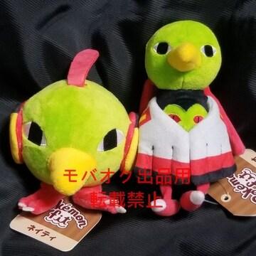 Pokemon fit ネイティ ネイティオ ぬいぐるみ My151 My251 ポケモンセンター