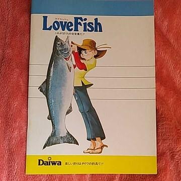 釣りキチ三平 B5サイズ ノート Daiwa 三平三平 グッズ
