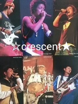 ORANGE RANGE☆切り抜き/連載あり/チーズバタージューシーメー/オレンジレンジ