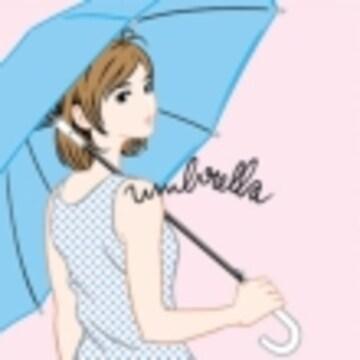 即決 SEKAI NO OWARI umbrella Dropout 初回限定盤A 新品未開封