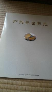 プレセアカタログ日産PRESEA