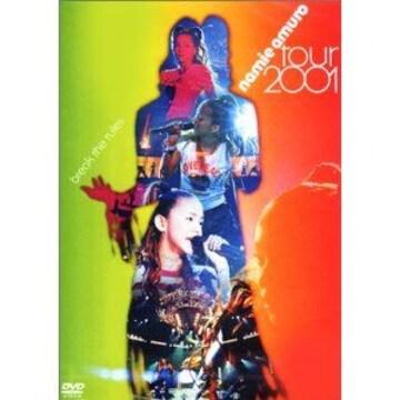 ■DVD『安室奈美恵 tour 2001 break the rules【通常版】』