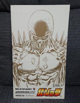 北斗の拳★メディコムトイ・リアルアクションヒーローズ(ジャギ)