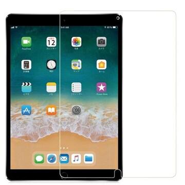 ブルーライトを92% カット iPad Pro専用 フィルム