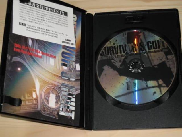 Phantasmagoria/ファンタスマゴリア SURVIVOR'S GUILT【DVD】 < タレントグッズの