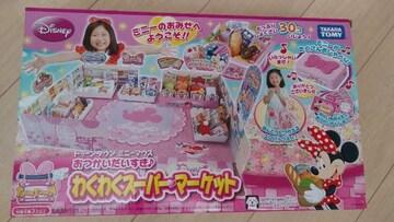 ★ディズニー★ミニーマウス★トゥーンタウン★わくわくスーパーマーケット★ままごと★