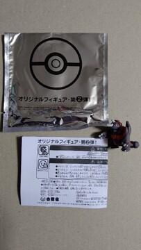 ポケモンフィギュア ドサイドン ポケ盛り2弾 吉野家