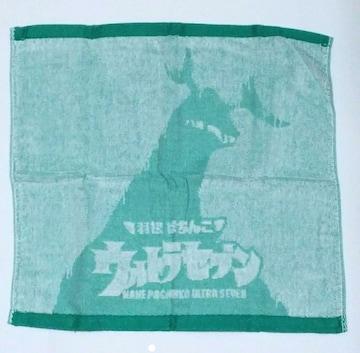 羽根ぱちんこ ウルトラセブン『2006 ハンドタオル  エレキング』