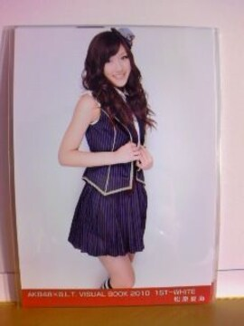 AKB48ビジュアルブック2010松原夏海1ST-WHITE