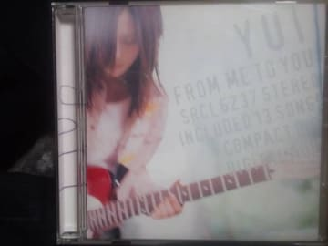 YUIファーストアルバム「FROM ME TO YOU」